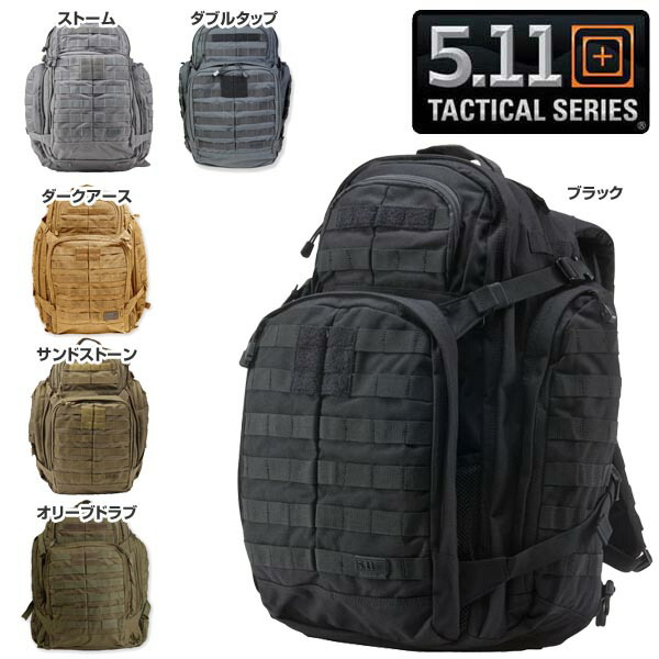 a6cc758a4d Outdoor imported goods Repmart  5.11 tactical bags rush 72 VTAC ...