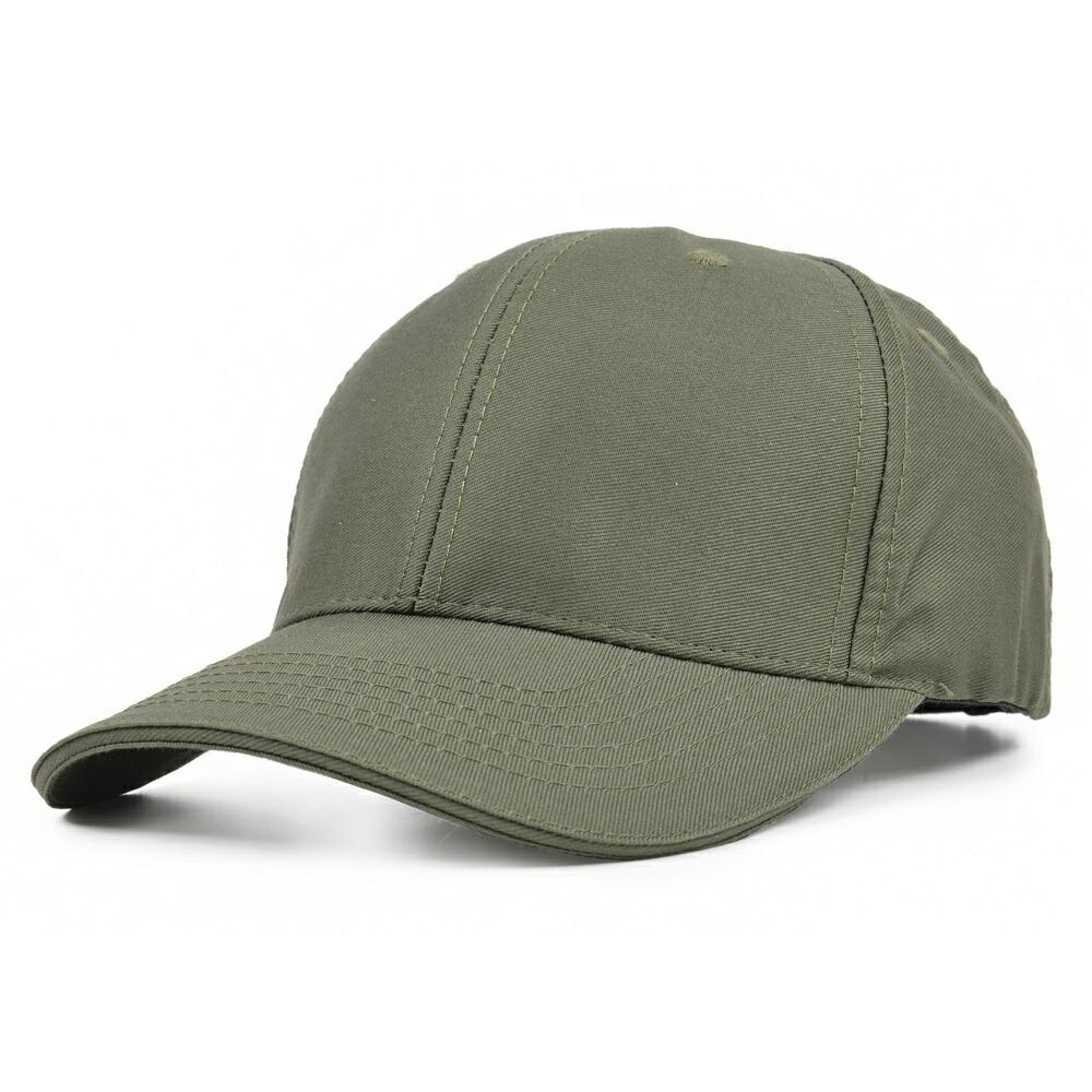 Reptile  5.11 5.11 tactical baseball cap uniform Hat 89260  TDU ... e7e50dc2a49