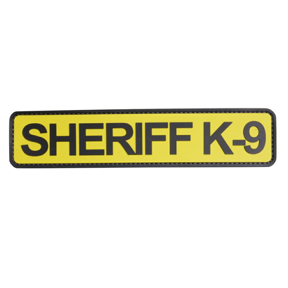 ファイブスターギア SHERIFF K-9 ミリタリーワッペン 45×203mm ベルクロ