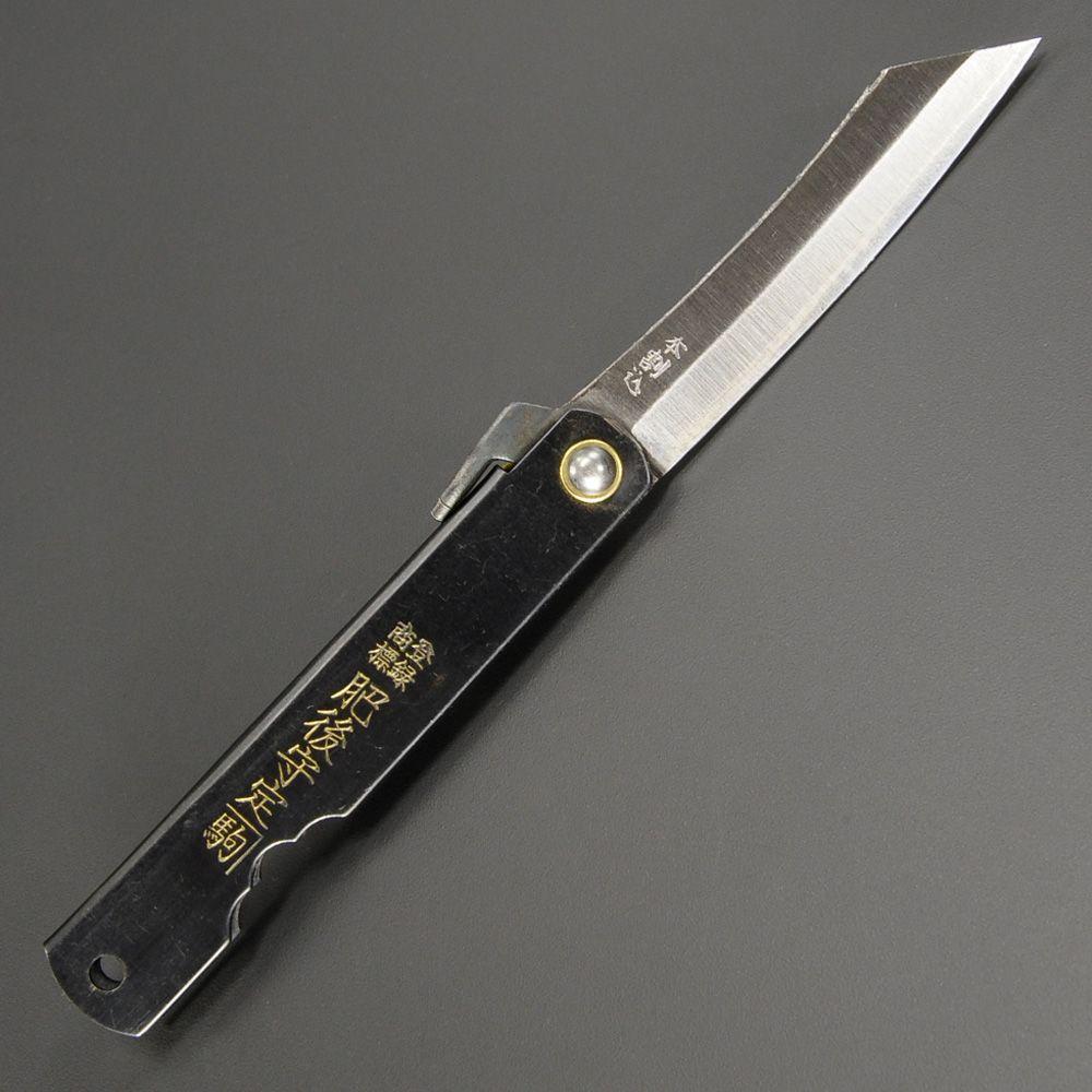 肥後守定 和式ナイフ 折りたたみ 割込SK鋼