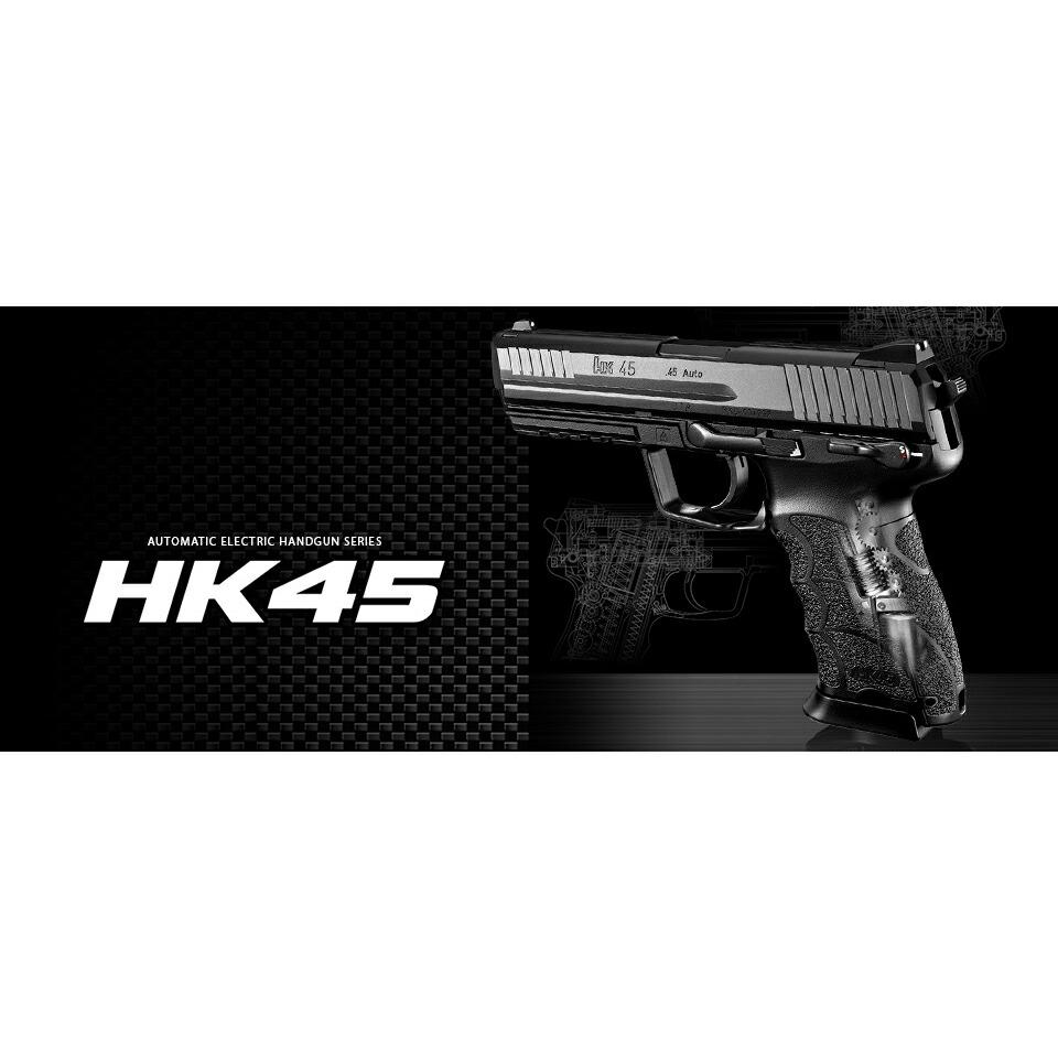 東京マルイ 電動ガン HK45 ハンドガン