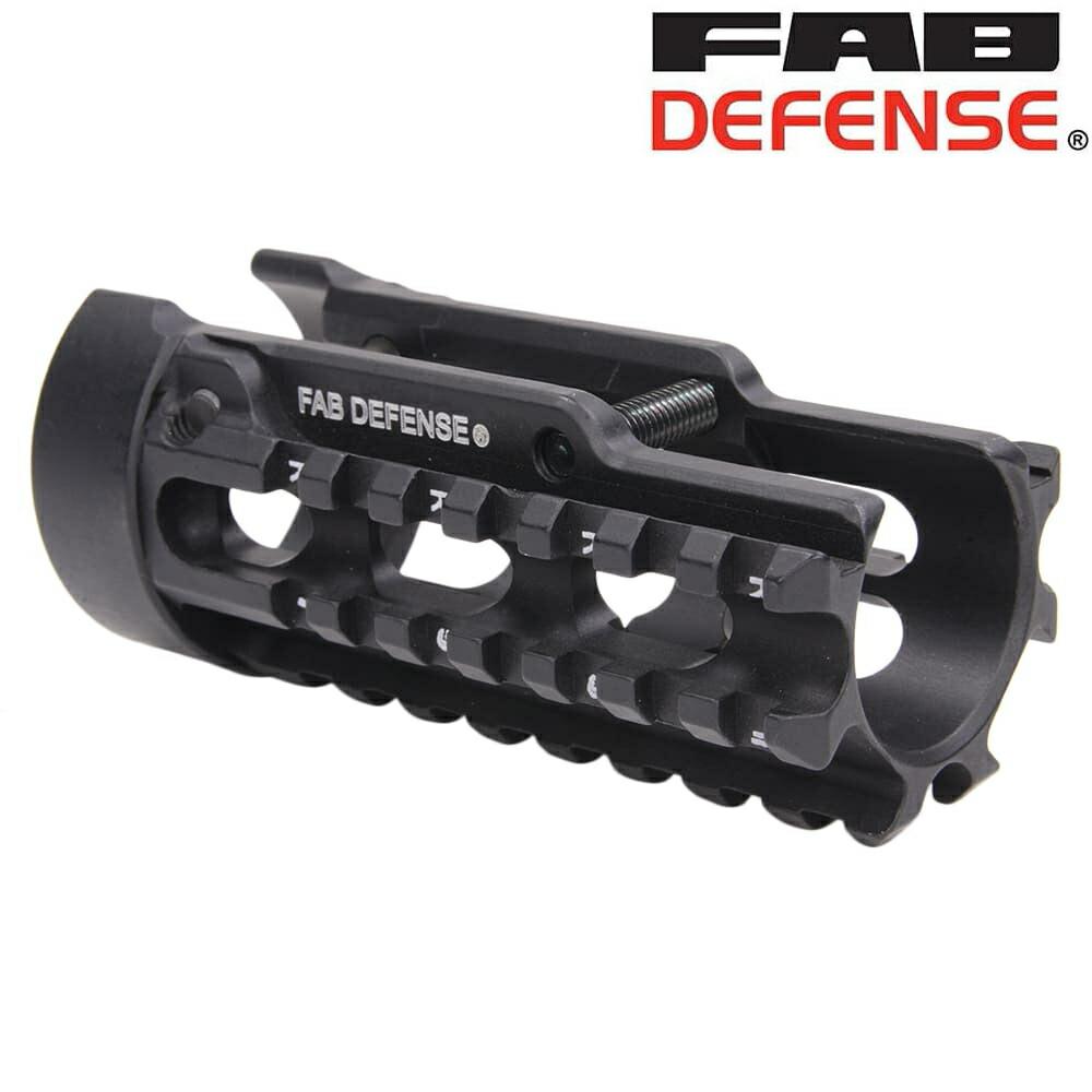 FABディフェンス 実物 ハンドガード MP5K-RS レールシステム