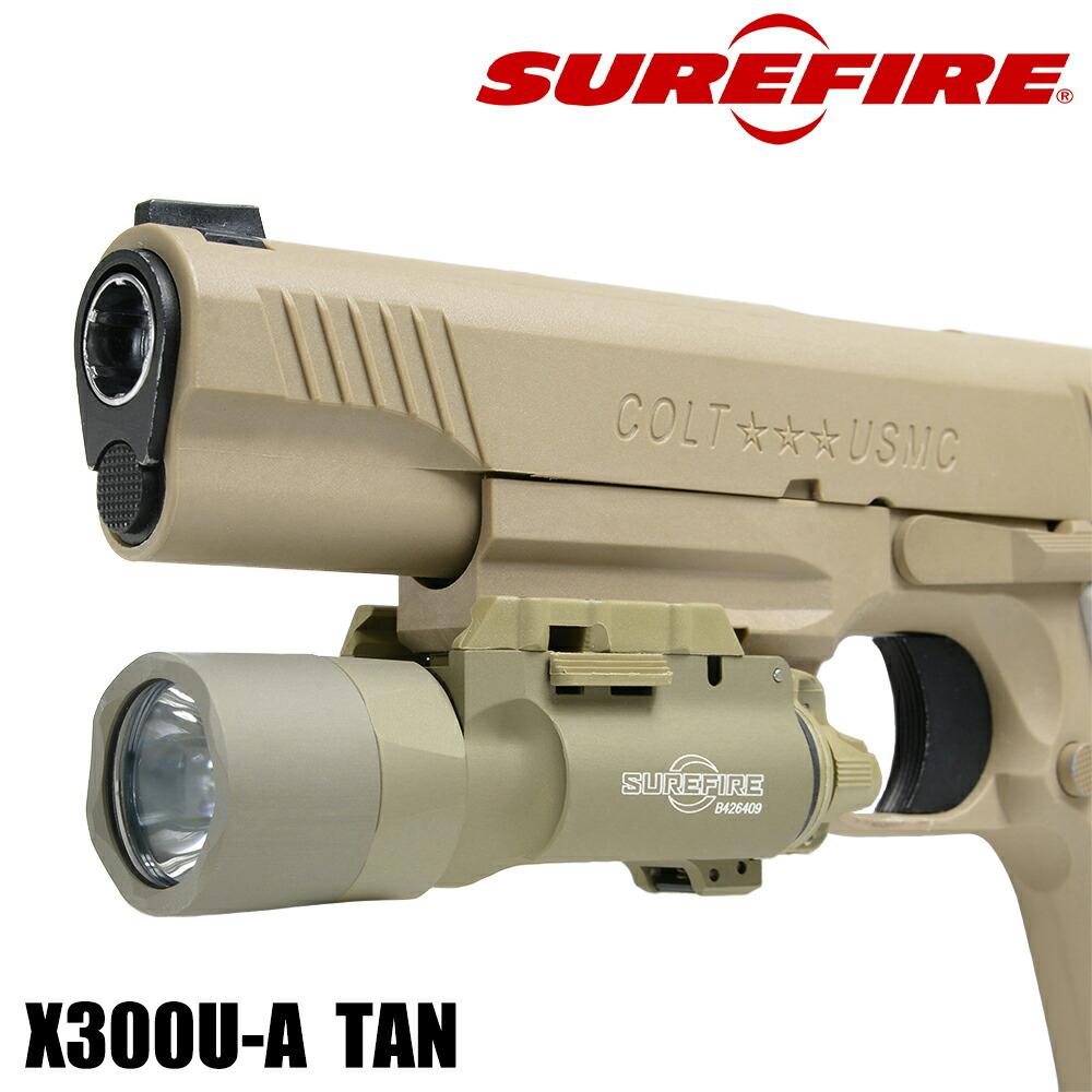 SUREFIRE ウェポンライト X300ウルトラ LED