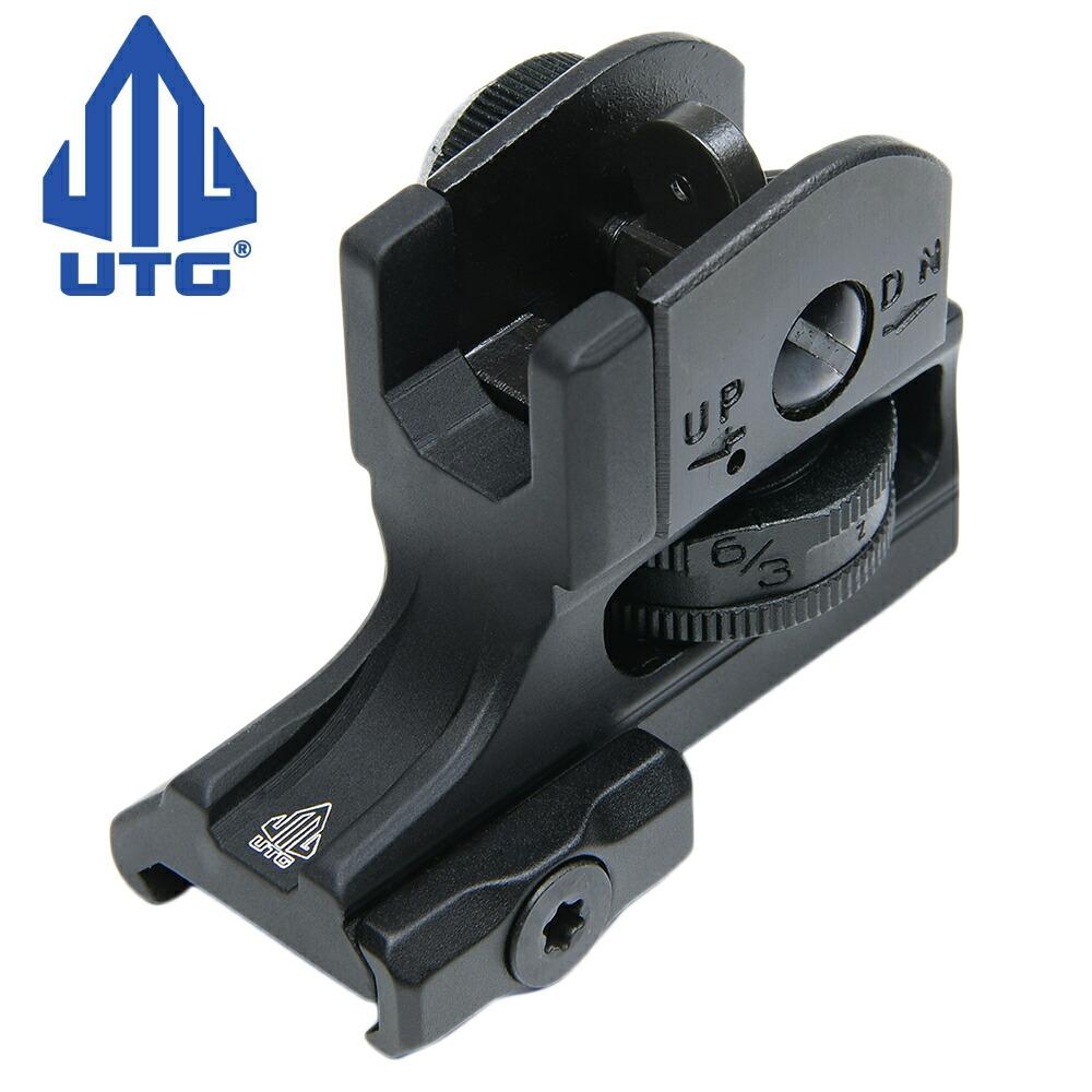 Leapers UTG 固定リアサイト AR15用 スーパースリム MT-950RS03