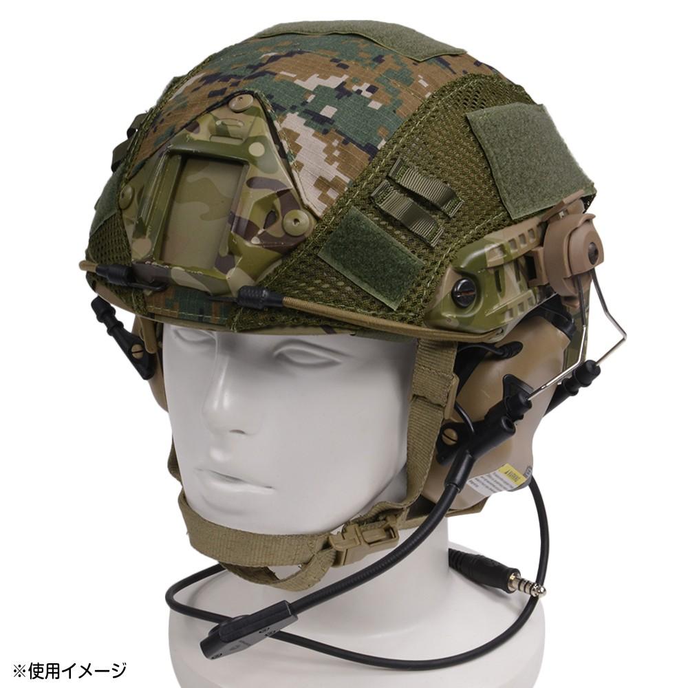 ヘルメットカバー FAST マリタイムタイプヘルメット対応