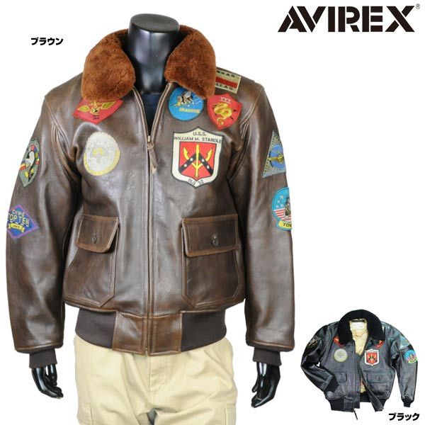 reptile rakuten global market avirex jacket g 1 top gun. Black Bedroom Furniture Sets. Home Design Ideas