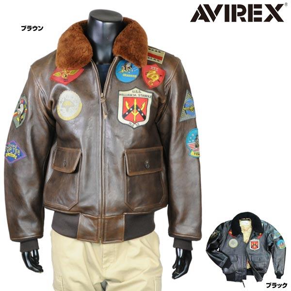 reptile rakuten global market avirex jacket g 1 top gun. Black Bedroom Furniture Sets. Home Design Ideas