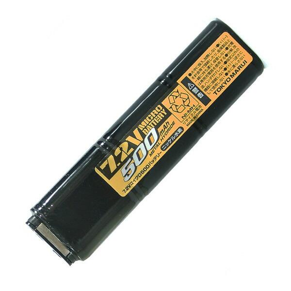東京マルイ マイクロ500バッテリー 電動ハンドガン用