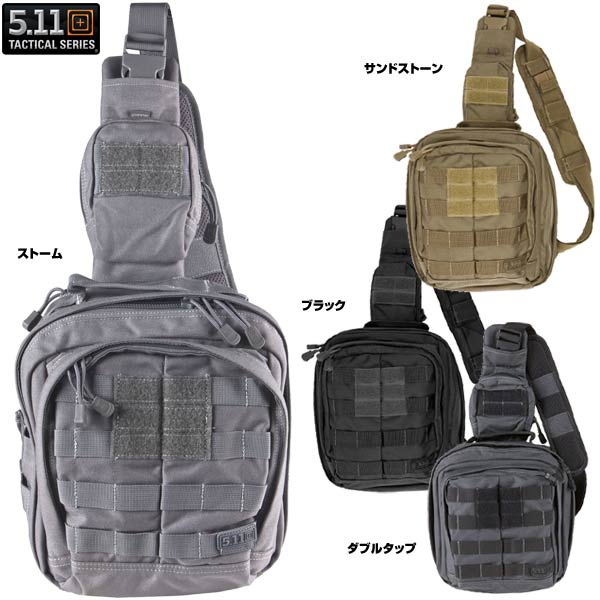 5 11 Tactical Back Backpack Rush Moab 6 Double 56963 Duffel Military Bag Casual Canvas Accessories Mens