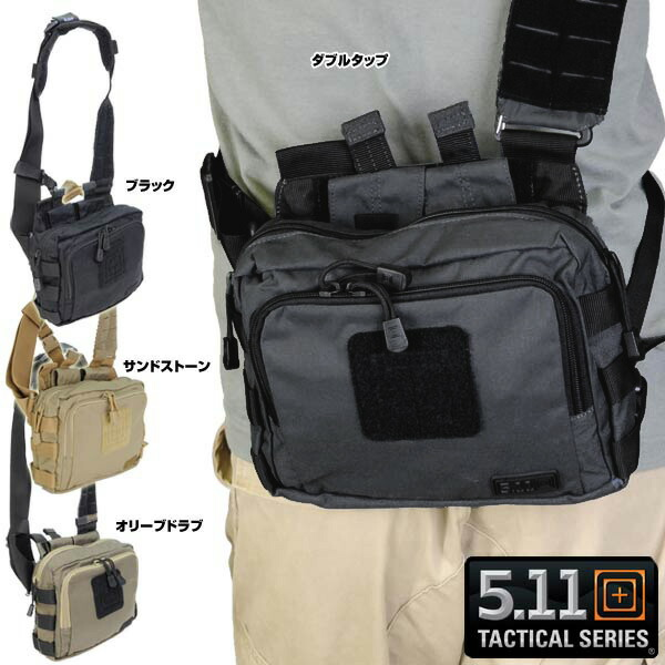5 11 Tactical Shoulder Bag 2 Banger Sandstone