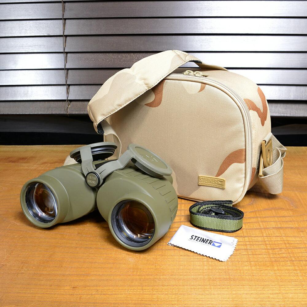 軍放出品 双眼鏡 ミリタリーマリーン 7×50mm デッドストック