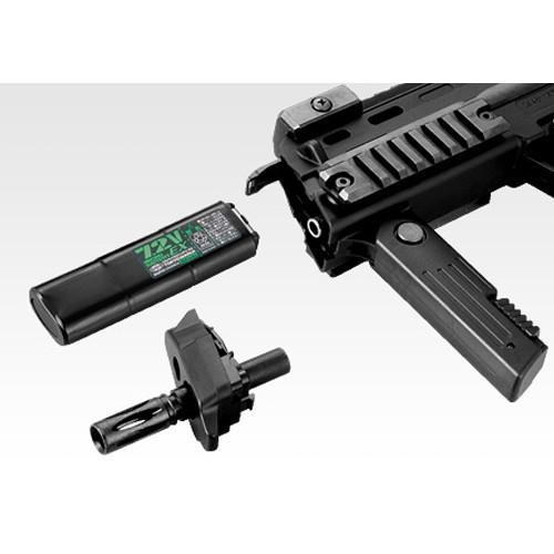 Tokyo Marui electric gun MP7A1 laminar handgun pistol pistol at least 18  years of age for more than 18 years of age for electric blowback