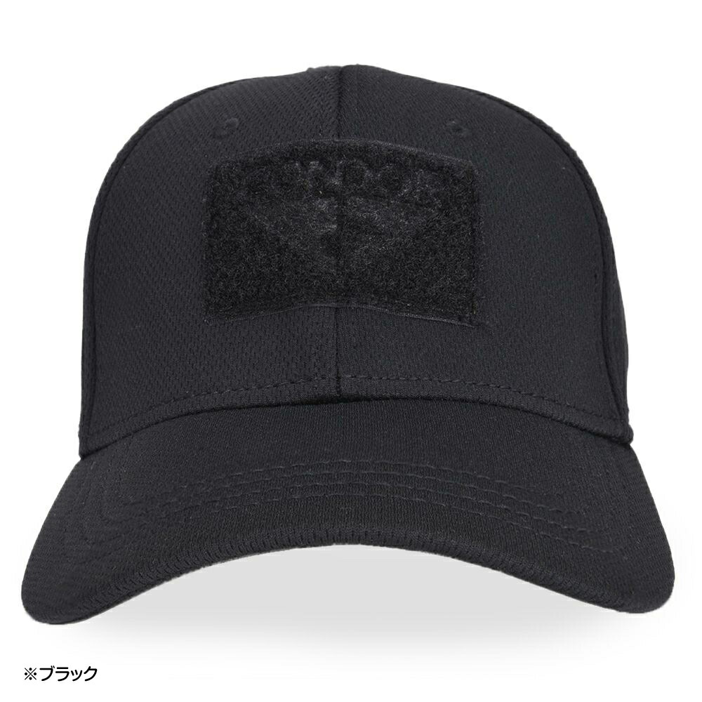 And the Condor tactical Cap stylish and simple design of the outdoor  company 943765d9c48