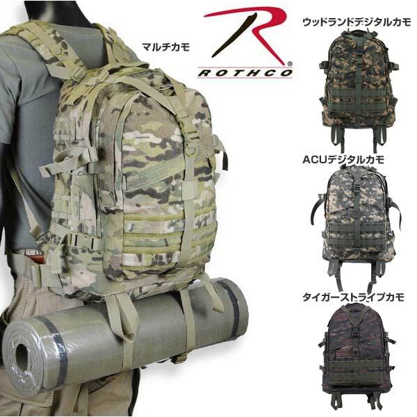 Reptile | Rakuten Global Market: 7687 rothco backpack large ...