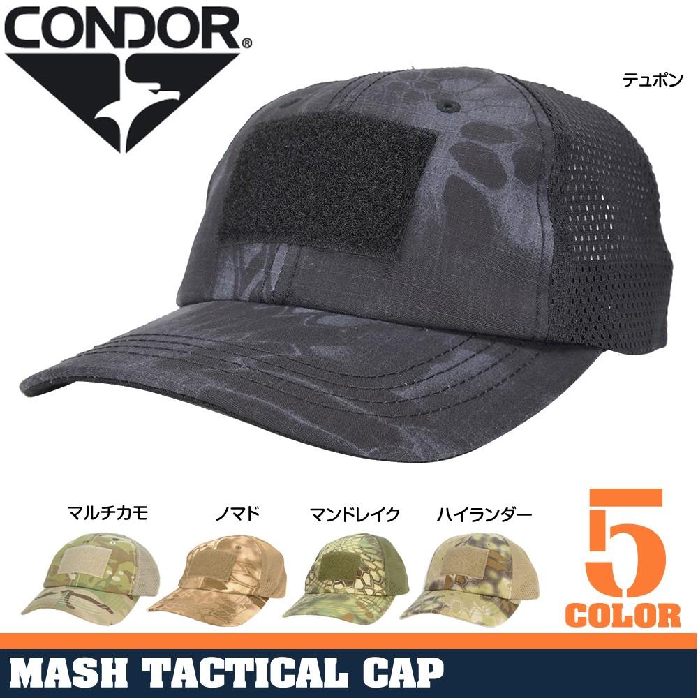 Reptile  Condor Hat mesh tactical Cap  Highlander  gear (clothing ... 37ac795bb3f