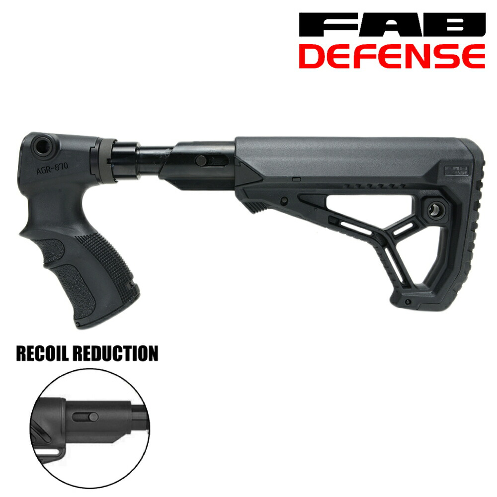 FAB DEFENSE グリップ&ストックキット 衝撃吸収装置機能付き レミントン M870用