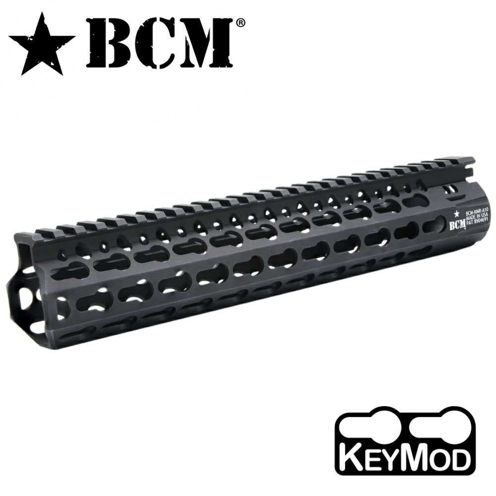 BCM 実物 KMR ALPHA 10 ハンドガード KeyMod アルミ合金製 M4/AR15用