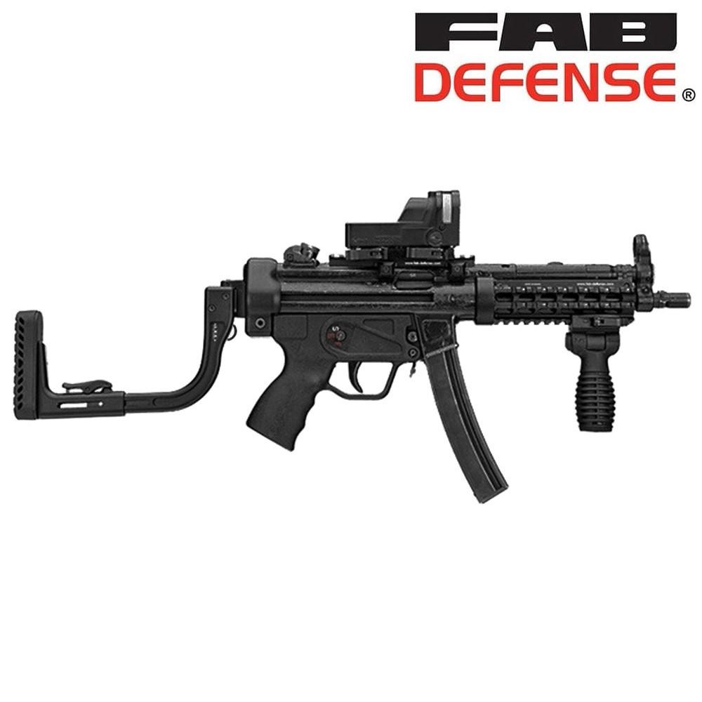 FABディフェンス 実物 ARSストック H&K MP5対応