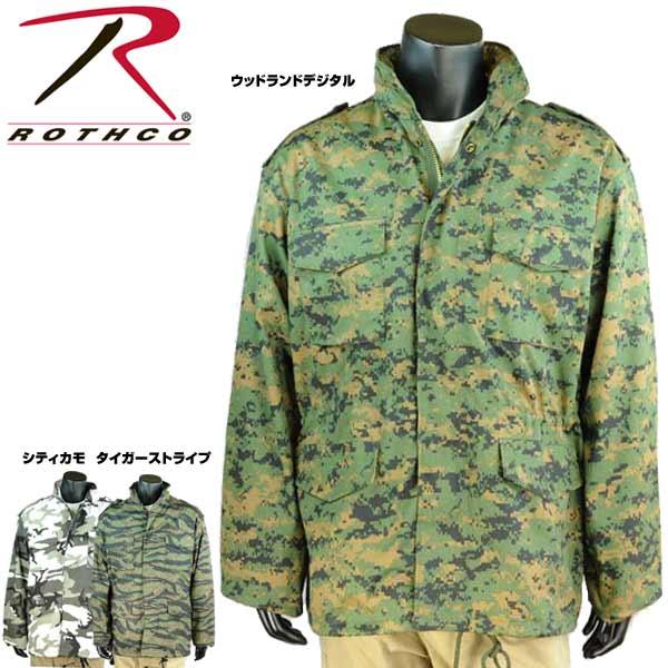 e5711e0b01ebf Reptile: Rothko m-65 military jacket tiger stripes / M size jumper ...