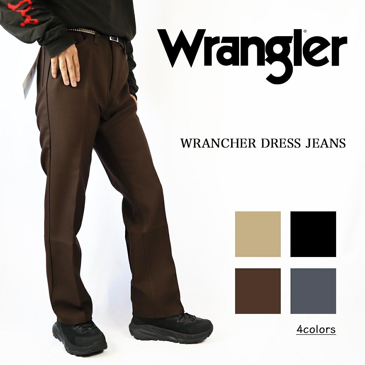 40s Ranch Pants 39\u201dW x 30\u201dW