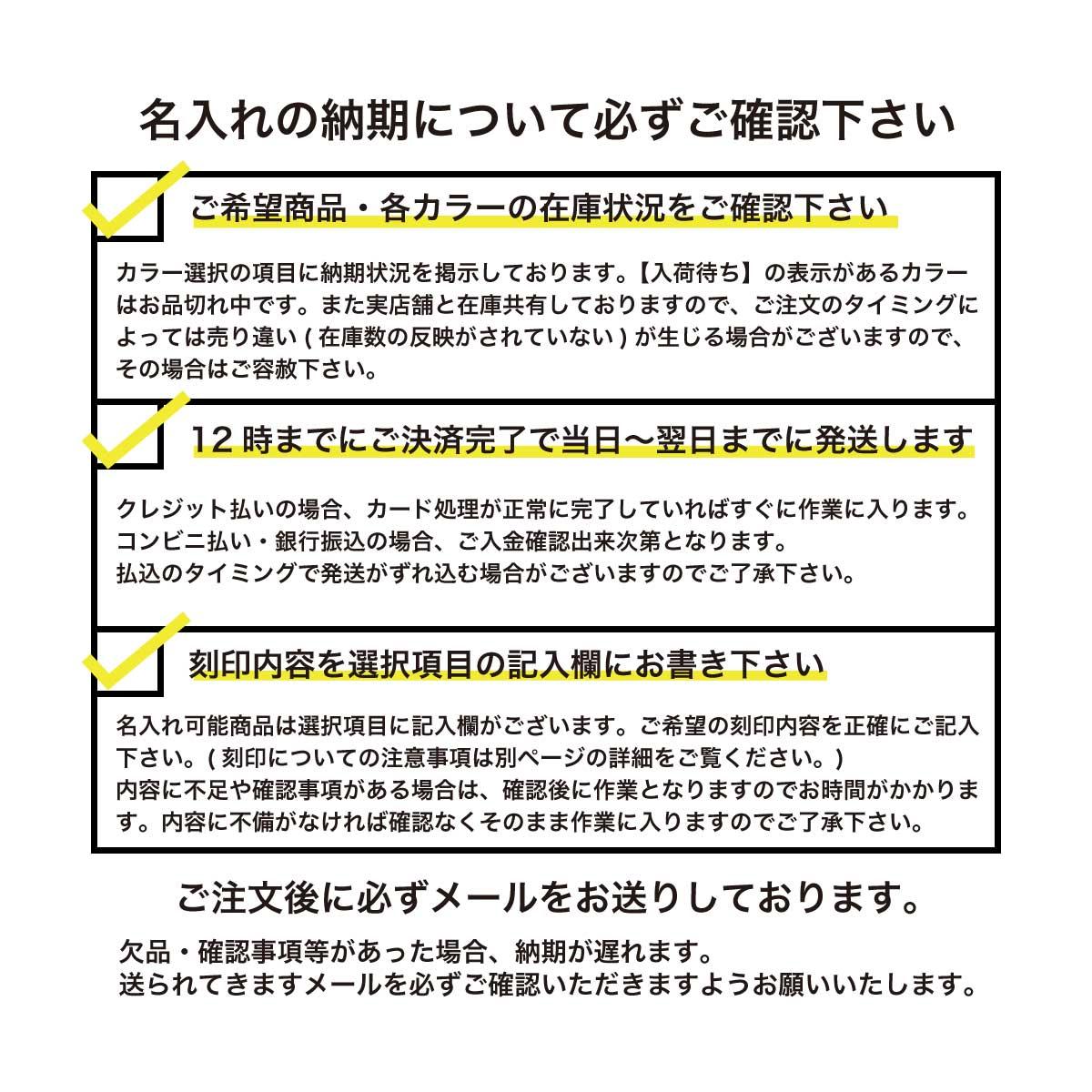 レザートレイ/長方形 名入れ注意事項