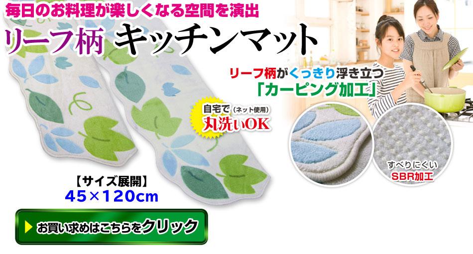 【楽天市場】メーカー直販あったか寝具快適寝具