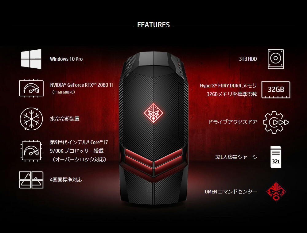 New e sports gaming PC with RTX 2080 Ti Core i7 HyperX FURY DDR4 memory  32GB 512GB M 2 SSD + 3TB HDD OMEN by HP Desktop 880 (a model number:
