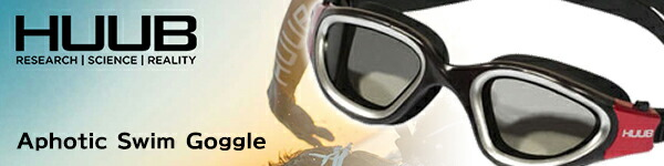 HUUB Aphotic Swim Goggle