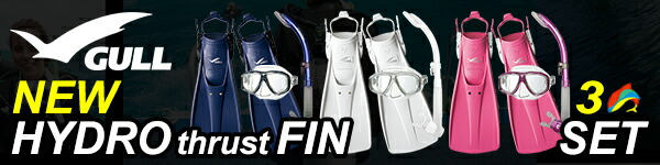 GULL新フィンスキューバダイビング軽器材3点セット