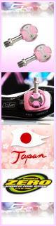 スピードプレイペダル桜ピンク