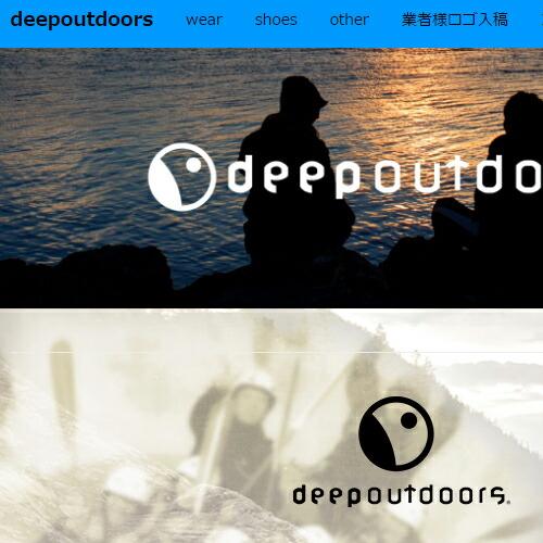 ディープアウトドア|deepoutdoors|メーカーサイト