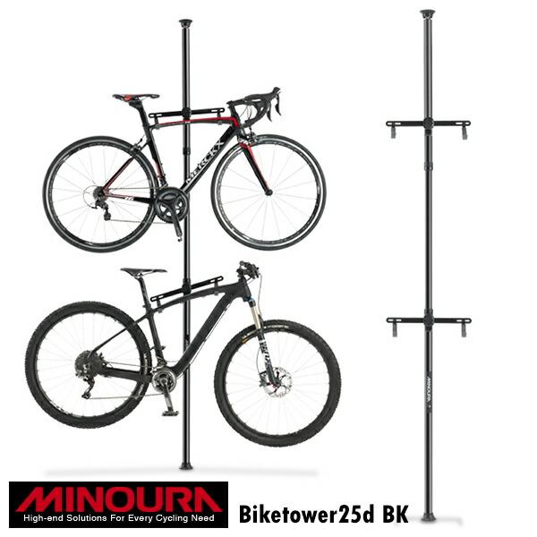MINOURAミノウラバイクタワー25Dブラック