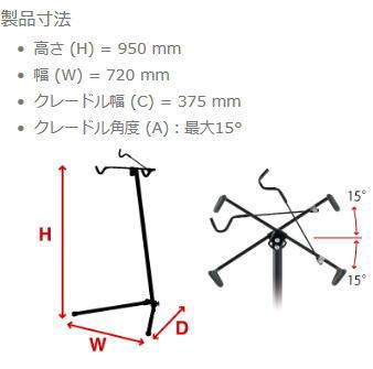 DS-1000寸法