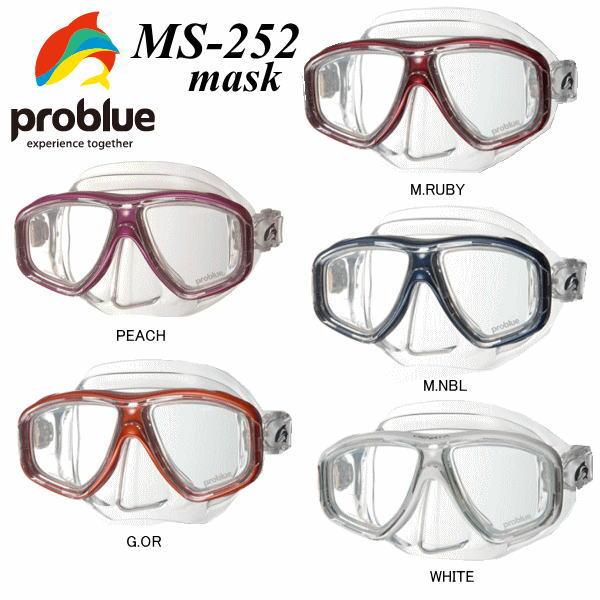 MS-252シリコンマスク