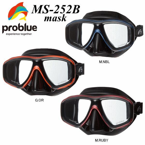 MS-252Bブラックシリコンマスク