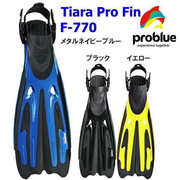 Tiara Pro F-770