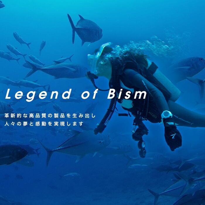 Bism ビーイズム ダイビングライフを豊かにするスクーバダイビングギアメーカー