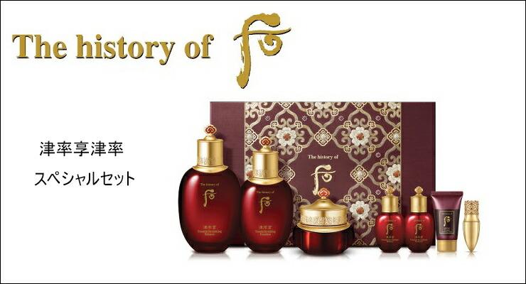The history of 后