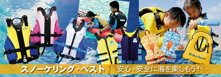 スノーケリング用フィンイメージ画像