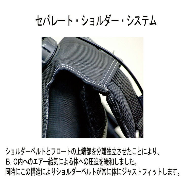 【全品送料無料】Bism(ビーイズム)エアBC  コンビネーションバルブ2仕様モデル JA3610 JA3611