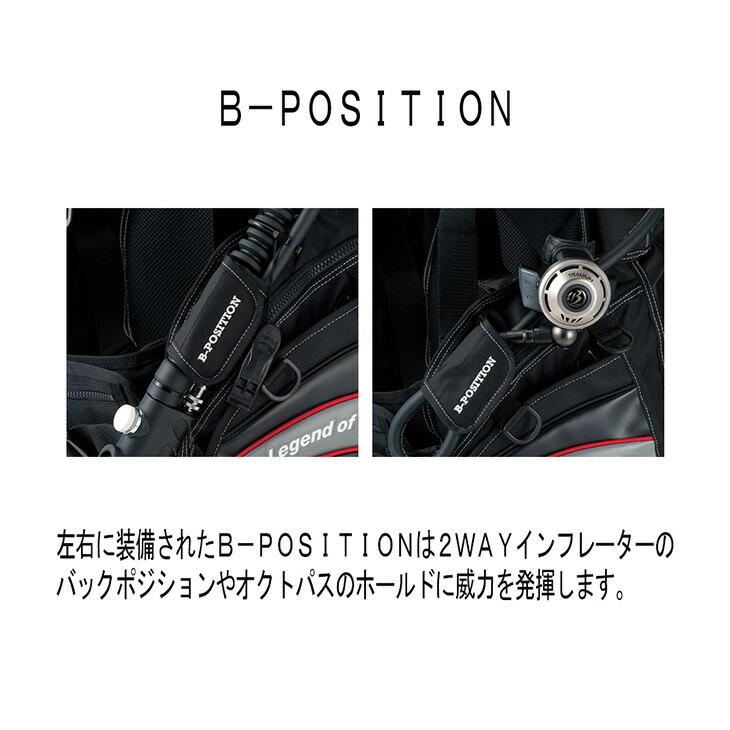 【全品送料無料】Bism(ビーイズム)エアBC  OCT2仕様モデル JA3630 JA3631