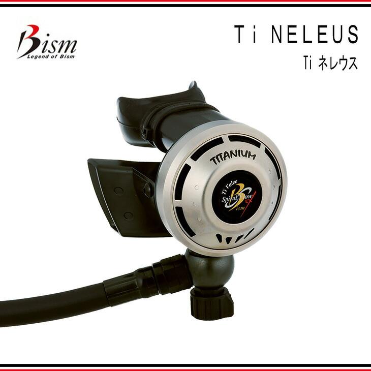 【全品送料無料】Bism(ビーイズム)Ti NELEUS Tiネレウス RX3410