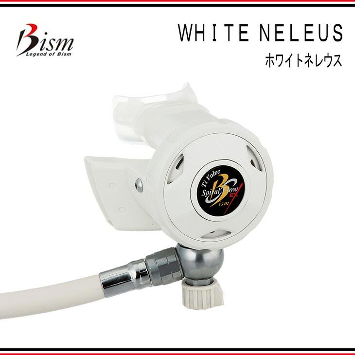 【全品送料無料】Bism(ビーイズム)WHITE NELEUS ホワイトネレウス RX3430W