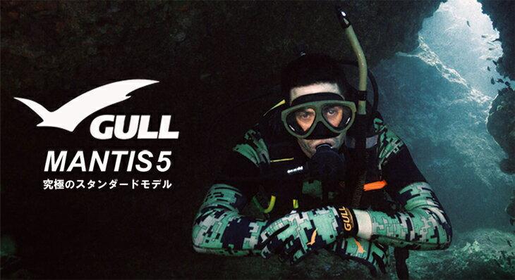 GULL(ガル) ダイビング マスク 度付きレンズ マンティス5 GM-1036
