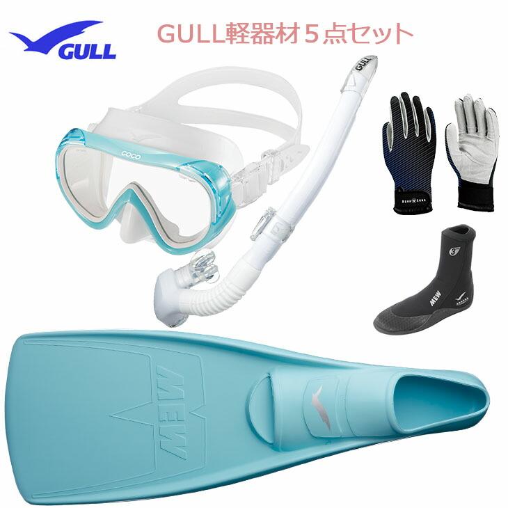 GULL5点セットgull-k5-5107mm