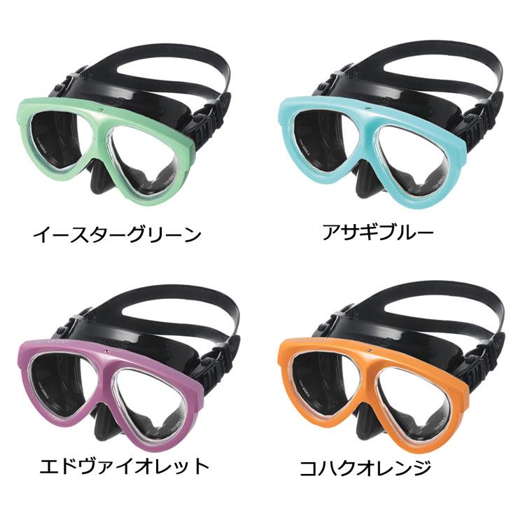 マンティス5ブラック/ホワイトシリコン カラー