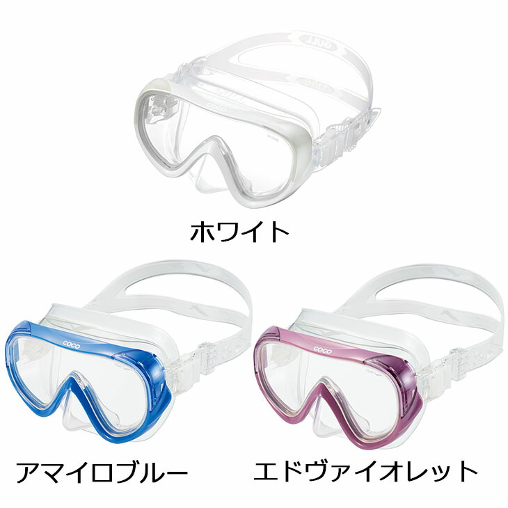 ココ シリコン  gm-1231