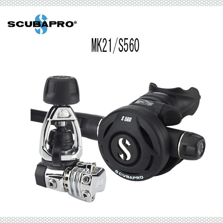 SCUBAPRO スキューバプロ レギュレータ MK21/S560