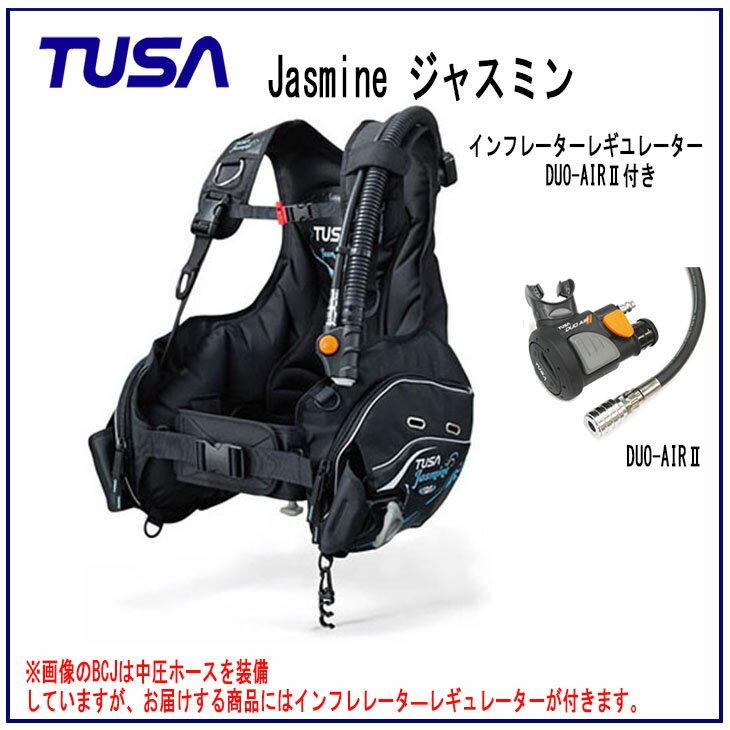 TUSA ツサ ジャスミン BC0401AインフレーターレギュレーターDUO-AIRII付き