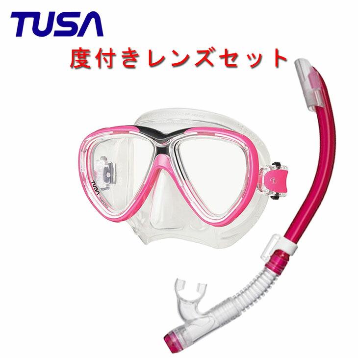 TUSA2点セット tusa-k2-fne01-l